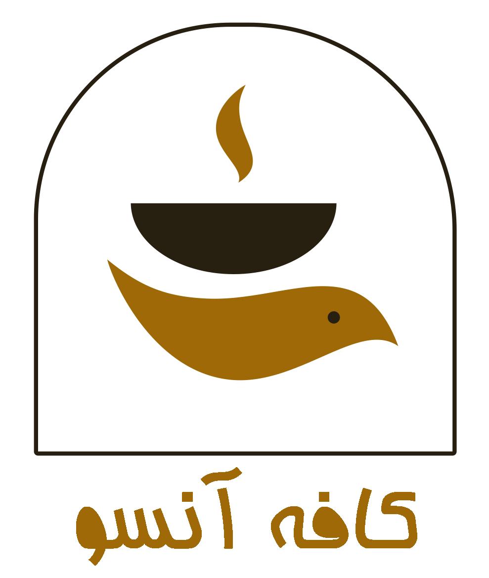 طراحی لوگو کافه آنسو توسط شرکت همورا