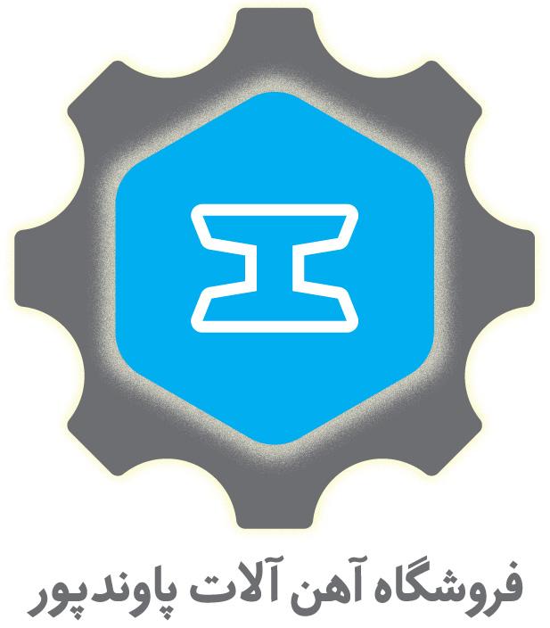 لوگوی فارسی پاوندپور