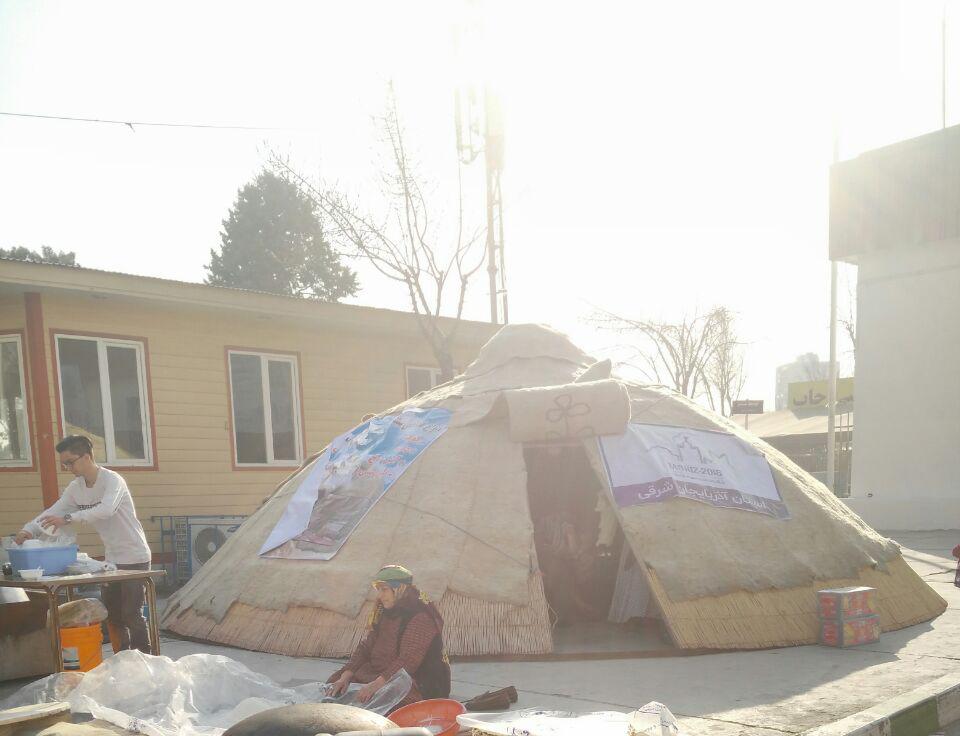 چادر عشایر در نمایشگاه گردشگری